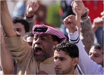 Bahrainis protest
