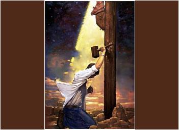 Know Jesus!