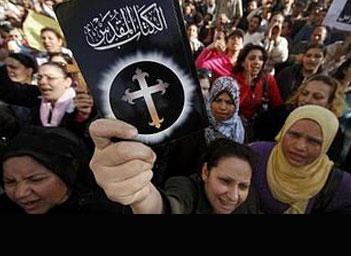 Egypt demonstration